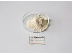 茶多酚棕榈酸酯—专业生产优质供应
