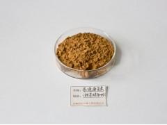 甜茶提取物—专业生产优质供应