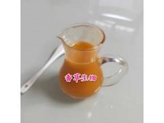 沙棘浓缩汁生产厂家 沙棘鲜汁 原浆批发价格 沙棘果提取液供应