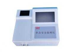 食品甲醛含量检测仪厂家测定方案
