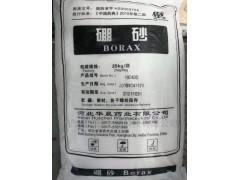 硼砂厂家直销医药级药用辅料西安鸿朗生物长期现货供应