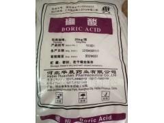 硼酸厂家直销医药级药用辅料西安鸿朗生物长期现货供应