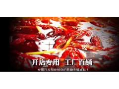 正宗重庆火锅底料,串串香底料,美蛙鱼头底料厂家