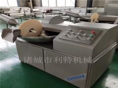 新型鱼豆腐斩拌机设备 全自动斩拌机 125斩拌机利特制造
