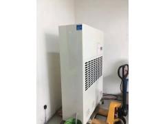 大功率CFZ-30/S工业车间除湿机,仓库抽湿机