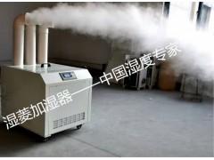 湿菱超声波湿膜加湿器,工业车间加湿机