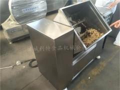 牛肉包子馅拌馅机拌馅机商用双绞龙拌馅机实心304不锈钢制作