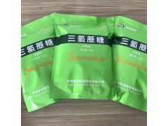 三氯蔗糖食品级蔗糖素