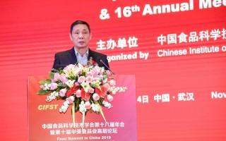 湖北省市场监督管理局党组成员陈专致辞