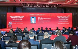國家自然科學基金委生命科學部食品科學項目主任李興峰教授