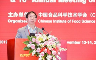 中國工程院院士、中國食品科學技術學會副理事長、北京工商大學校長孫寶國教授