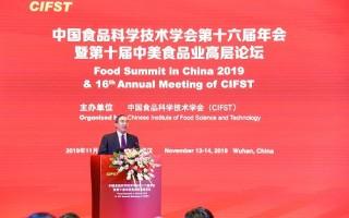 中國輕工業聯合會副會長、中國食品科學技術學會名譽副理事長賈志忍教授