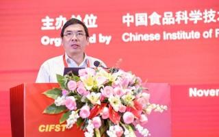 湖北省食品科学技术学会理事长、华中农业大学潘思轶教授