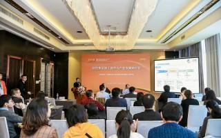 自热食品加工技术与产业发展研讨会