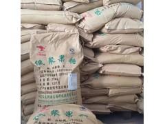 低聚果糖 食品级 甜味剂 厂家 西安鸿朗生物长期现货供应