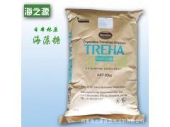 海藻糖 食品级甜味剂 海藻糖 现货批发 国产/进口 量大优惠