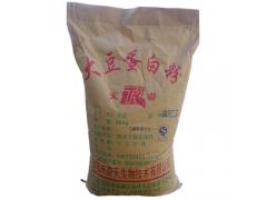大豆分离蛋白 量大优惠 质量保证