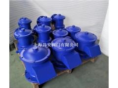 GA-GFQ-2油罐压调节全天候法兰呼吸阀