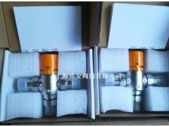 DN25/32冷热水明装三通太阳能恒温控水阀供应