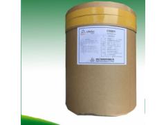 甘氨酸锌 氨基酸锌 补锌 源头工厂 SC许可资质齐全