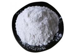 L-天门冬氨酸镁 食品级 现货热销 氨基酸螯合镁 天冬氨酸镁