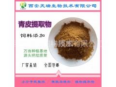 菊花黄酮20%菊花提取物