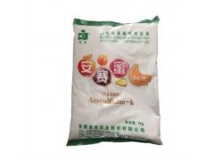 维多现货供应安赛蜜高品质AK糖食品级甜味剂