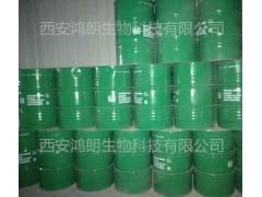 甘油 丙三醇 印尼进口春金厂家医药级西安鸿朗生物长期现货供应