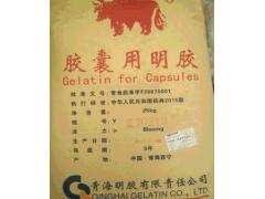 明胶 混悬剂 药用辅料罗赛洛 明胶 西安鸿朗生物长期现货供应