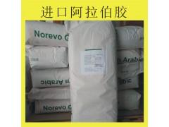 阿拉伯胶作用,阿拉伯胶生产厂家,阿拉伯胶价格