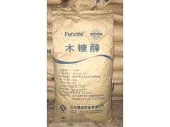 木糖醇 甜味剂 木糖醇价格 批发供应 量大优惠
