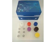 NADH氧化酶(NOX)测试盒 货到付款