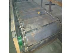 带隔板大倾角输送机 链板式爬坡输送机  Lj1