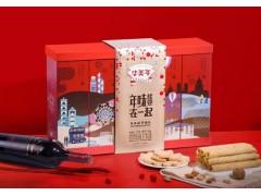 2020华美食品年货厂家直销 年货坚果礼品
