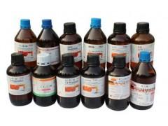 试y剂/标准物质