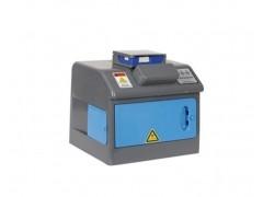 荧光增白剂检测仪包装袋荧光剂检测 供应