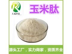 玉米肽粉食品原料