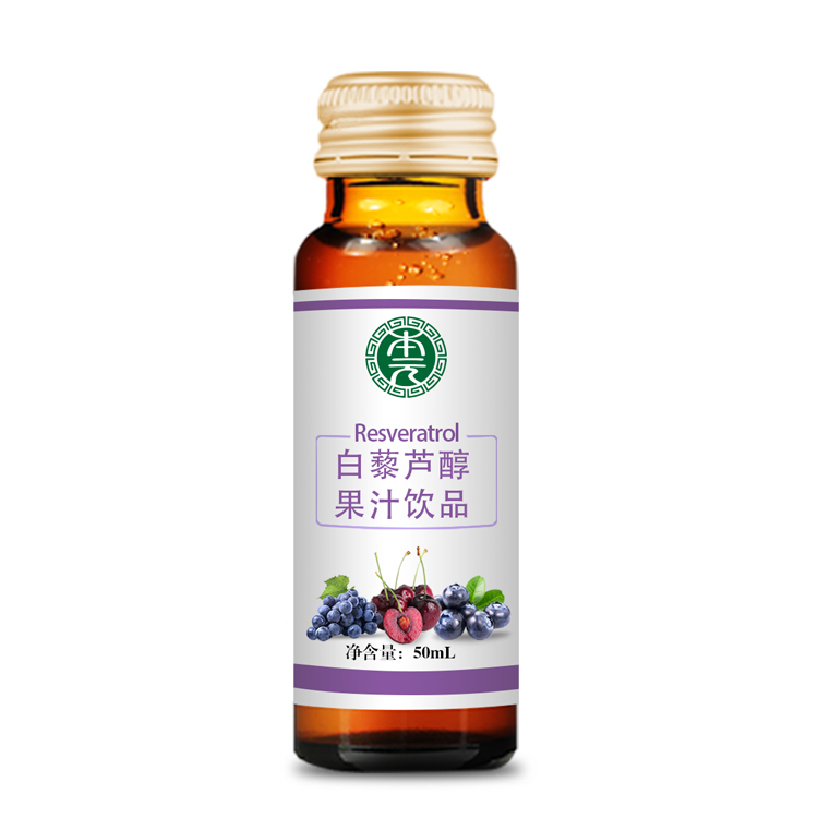 白藜芦醇饮品-005