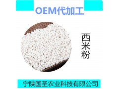 西米粉固体饮料宁陕国圣代加工现磨五谷杂粮粉