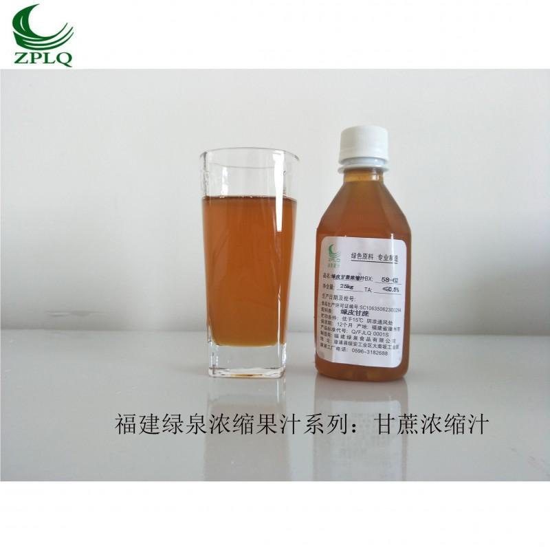 甘蔗浓缩汁3