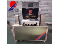 盒式气调包装机 盒式真空气调包装机 封盒机厂家直销