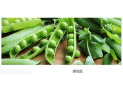豌豆肽含有人体必需的8种氨基酸