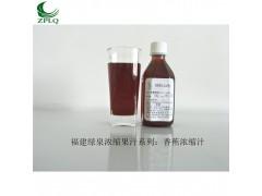 供应优质浓缩果汁发酵果汁果蔬汁浆香蕉浓缩汁