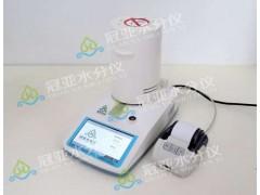 注水肉含水量测量仪测试方法,肉类水分检测仪参数