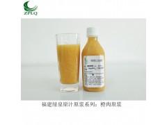 供应优质浓缩果汁发酵果汁原汁原浆橙肉原浆