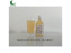 供应优质浓缩果汁发酵果汁原汁原浆番石榴清汁(芭乐汁)