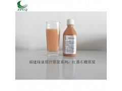 供应优质浓缩果汁发酵果汁原汁原浆红番石榴原汁(红芭乐汁)