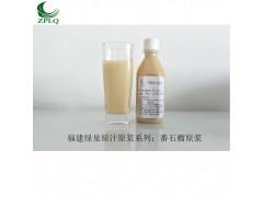 供应优质浓缩果汁发酵果汁原汁原浆番石榴原浆(芭乐浆)