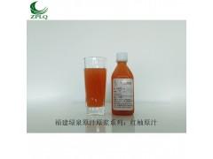 供应优质浓缩果汁发酵果汁原汁原浆红柚原汁(清汁)