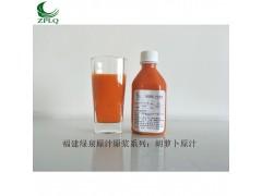 供应优质浓缩果汁发酵果汁原汁原浆胡萝卜原汁(清汁)